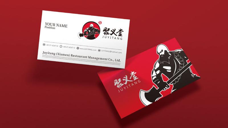 餐饮vi设计|餐厅logo设计|餐饮品牌设计 全案服务